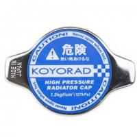 Koyo Radiator Cap: BLUE N/A B- Type Shallow Plunger type (FR-S/BRZ/GT86)