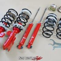 Tanabe Sustec Pro Comfort R Coilovers – Toyota Prius (2010-2015)
