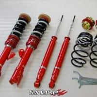 Tanabe Sustec Pro Comfort R Coilovers – Toyota Prius (2012-2013)