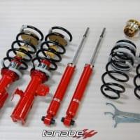 Tanabe Sustec Pro Comfort R Coilovers - Toyota Prius (2012-2013)