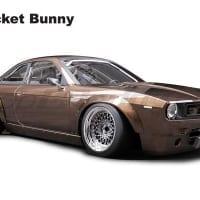 Rocket Bunny S14 V2 Engine Hood