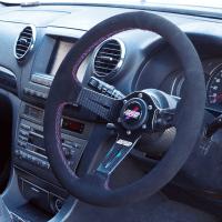 DND Performance Suede Carbon Fiber Race Wheel