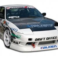 Duraflex B-Sport Body Kit – 4 Piece – 1989-1994 Nissan 240sx S13 2DR