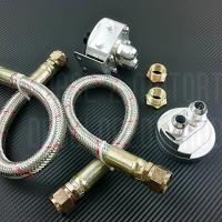 Phase2Motortrend Oil Filter Relocation Kit, SR20DET – Nissan S13 S14