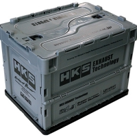 HKS Container Box 2021 **Limited Edition**